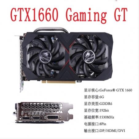 全新正品七彩虹 GTX1660 Gaming GT 6G 电竞台式电脑游戏吃鸡显卡