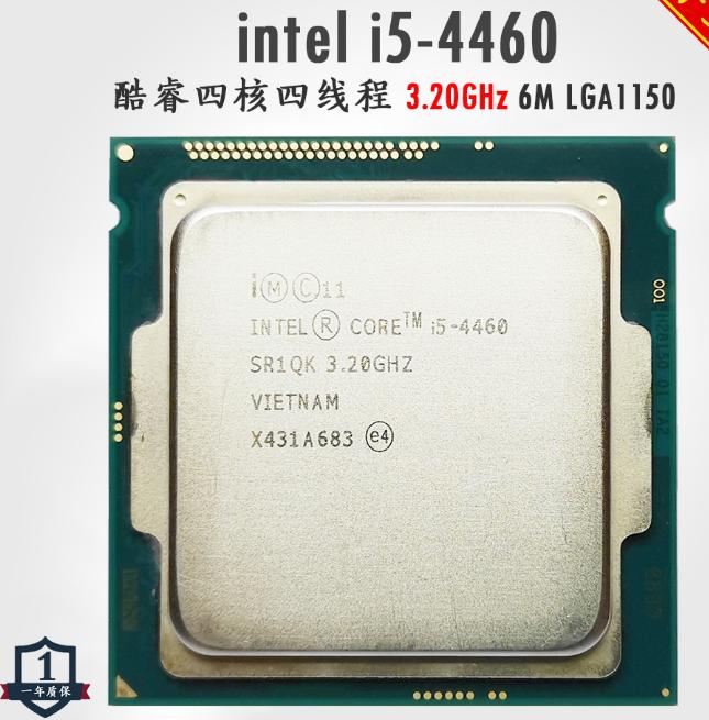 英特尔酷睿i5四核4460正品拆机散片 主频3.2G 1150针CPU