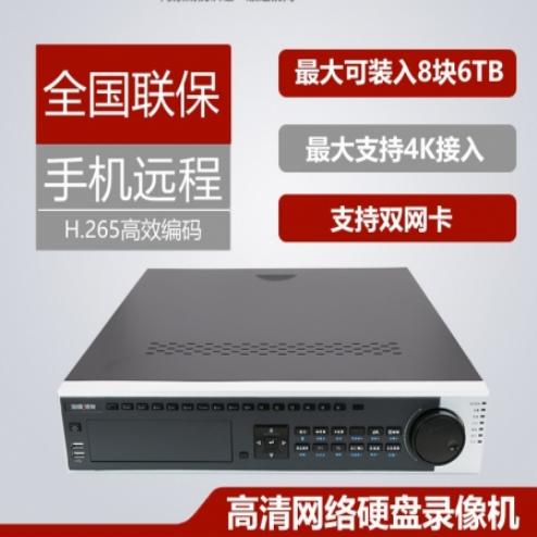 海康威视DS-8832N-K8 32路8盘位双网口高清网络硬盘录像机