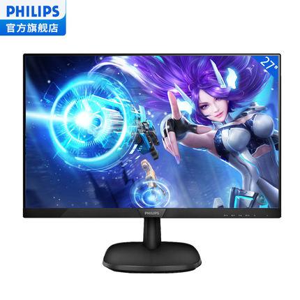 飞利浦27英寸273V7QHSB无边框液晶HDMI显示器电竞IPS屏幕PS4吃鸡