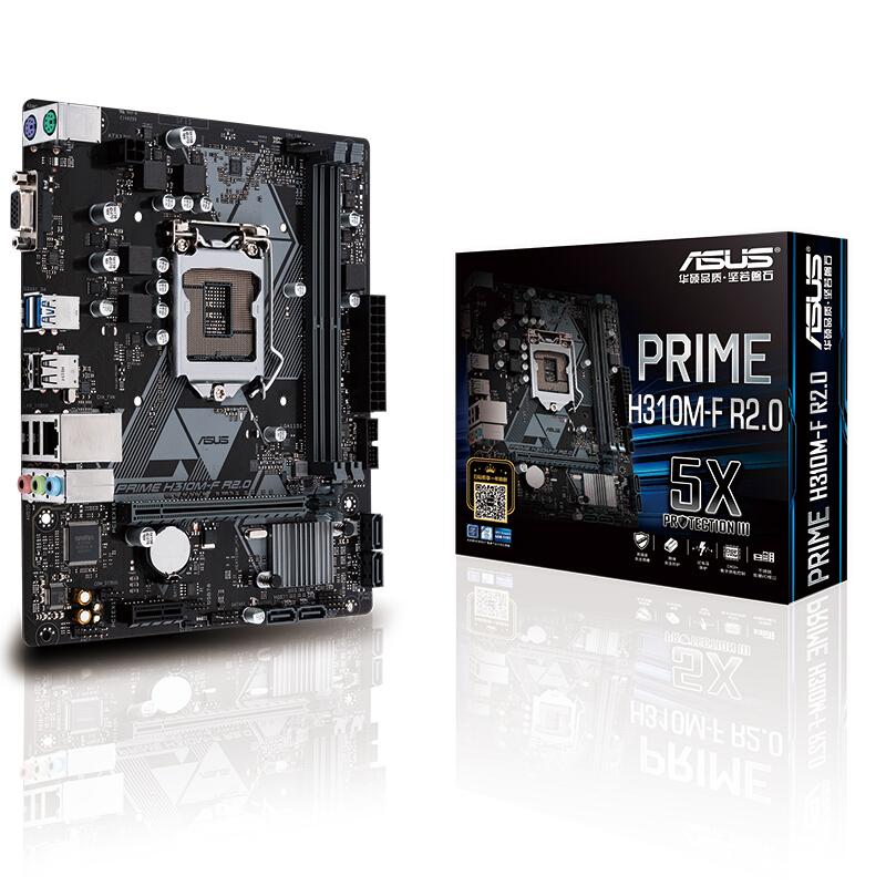 全新盒装正品华硕H310M-F R2.0 支持WIN7 8 9代CPU 1151针台式主板
