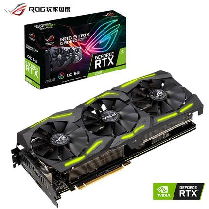 华硕(ASUS)ROG-STRIX-GeForce RTX2060-O6G-GAMING独显台式机电脑猛禽游戏显卡
