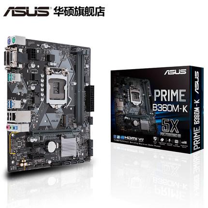Asus/华硕 B365M-K 电脑台式机游戏B365M 1151 支持win7