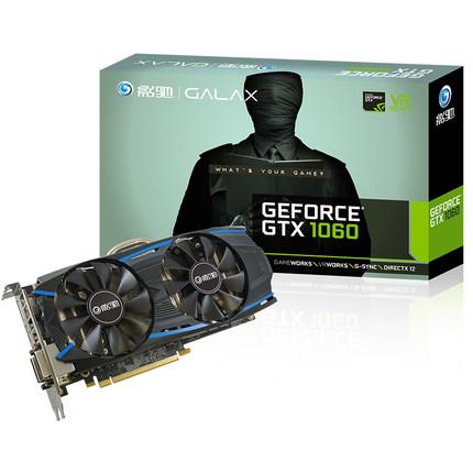 影驰/七彩虹混发GTX1060大将6G显卡 台式电脑游戏显卡 彩盒