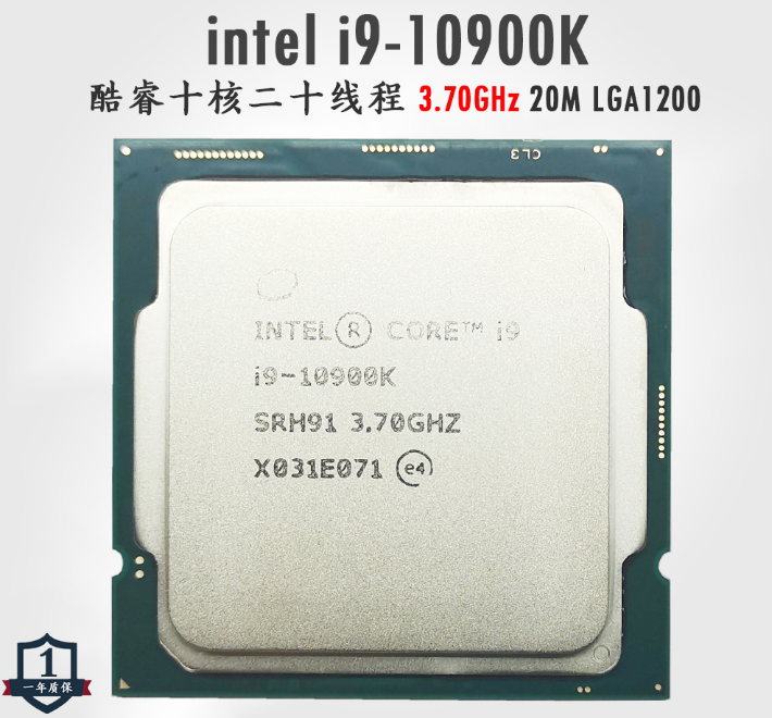 Intel/英特尔 i9 10900K酷睿十核 CPU处理器全新散片