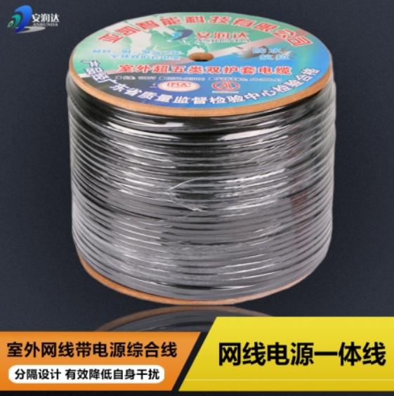 安润达网线4*0.5+电源线2*0.5全无氧铜标300米实275米网络综合线木盘装
