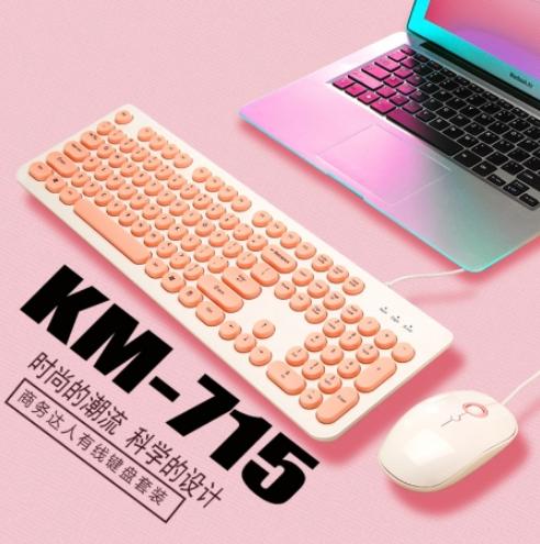 烽火狼KM-715 有线键盘鼠标套装 游戏办公用家用轻薄复古朋克