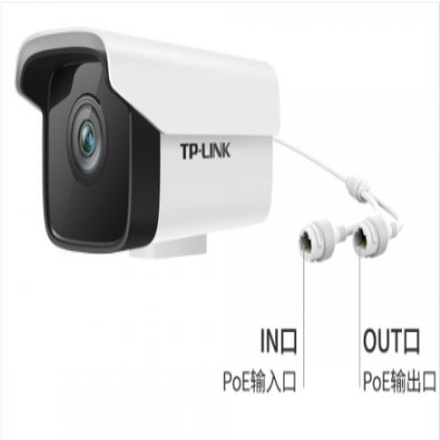 TL-IPC524H2P-4 H.265 200万PoE级联供电红外网络摄像机