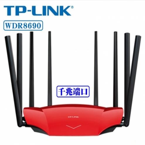 TP-LINK WDR8690 ac2600双频千兆路由器 8天线家用光纤路由器